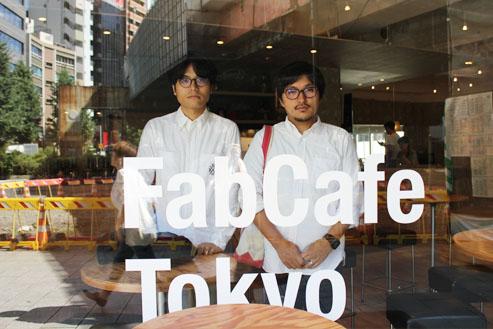 FabCafe>