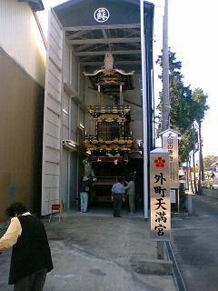 犬山祭りの山車