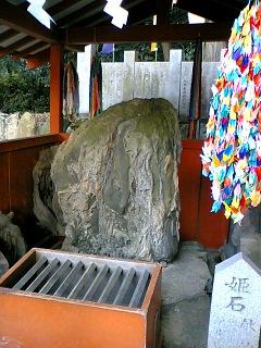 大縣神社の御神体