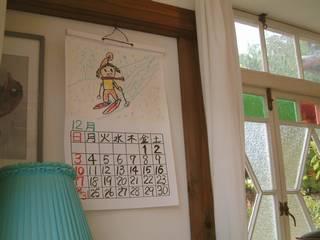 サツキのカレンダー