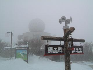 雪の御在所岳