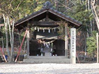 若宮八幡木附神社