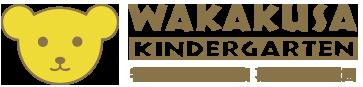 学校法人 清田学園  葛飾若草幼稚園(かつしかわかくさようちえん)公式ウェブサイト【通園エリア:東京都葛飾区 江戸川区 】