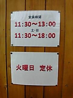 20101130133806.jpg