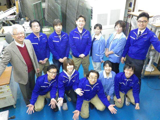太美工芸 スタッフ staff 求人 名古屋市西区