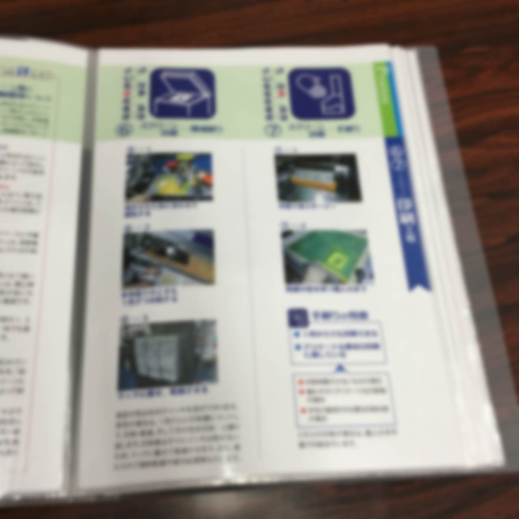 「ステッカー&スクリーン印刷 丸分かりBOOK」内容イメージ