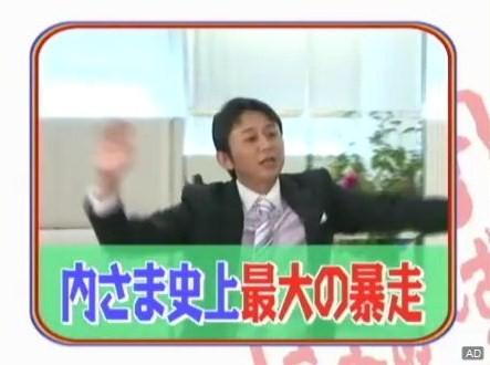 【内村さまぁ〜ず】MCへの道トークパラダイス!!】MCへの道トークパラダイス!!