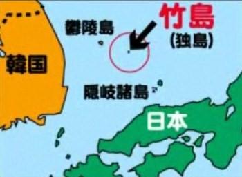 韓国首相が竹島を訪問し領有権を主張、宮崎哲弥がこれを紐解く
