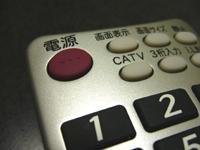 テレビのリモコンに主電源ボタンがないのはなぜ?