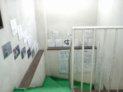 階段ギャラリー2