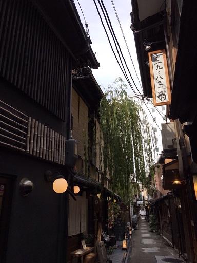 京都っぽいね