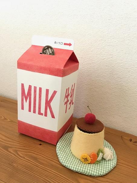 ミルクの中身は?