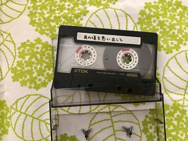 思い出テープ♪