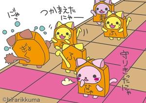 2012春にゃん手解答図_R.jpg