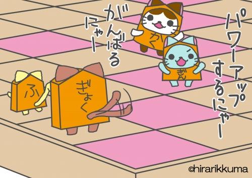 2012夏にゃん手3.jpg