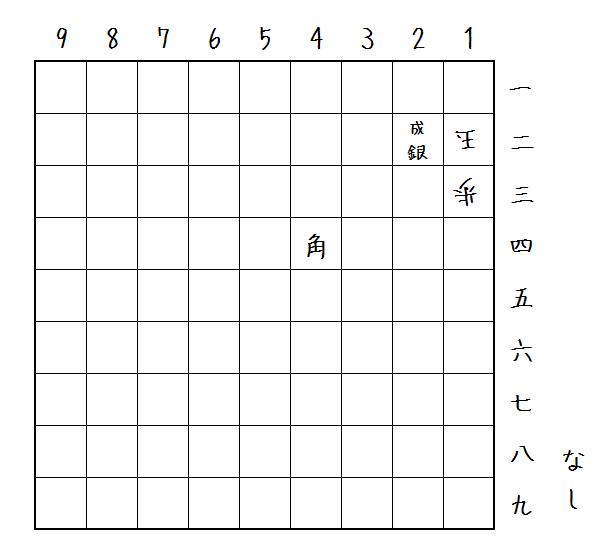 夏号にゃん手解答図.jpg
