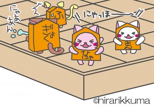 2012秋にゃん手解答図.jpg