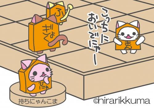 2012秋にゃん手問題図2.jpg