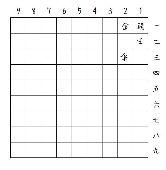 秋号出題図.jpg