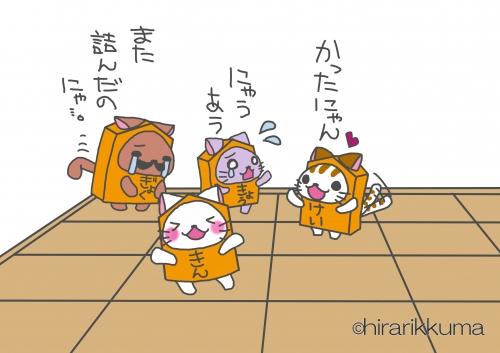 2012冬号にゃん手解答図.jpg