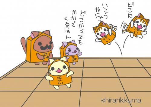 2012冬号にゃん手出題図2.jpg