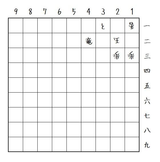 2013冬号解答図面.jpg