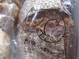 おいしいパン2