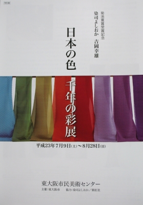 IMG_4763.JPG