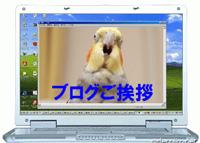 20091025_1137930.jpg