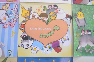 とり部ポスター2.JPG