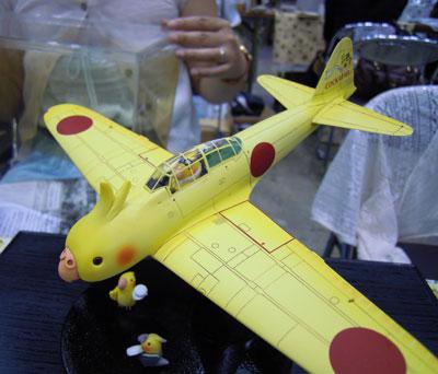 オカメ戦闘機.JPG