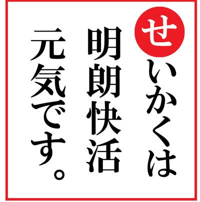 かるた(burogu.jpg