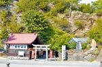 鏡山と塩竈神社