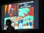 紀州徳川家版能「石橋」の上映