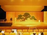 和歌山県民文化会館小ホール