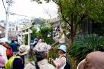 衣美須神社