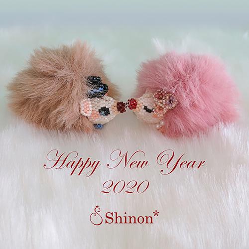 Happy New Year 2020 - Shinon*