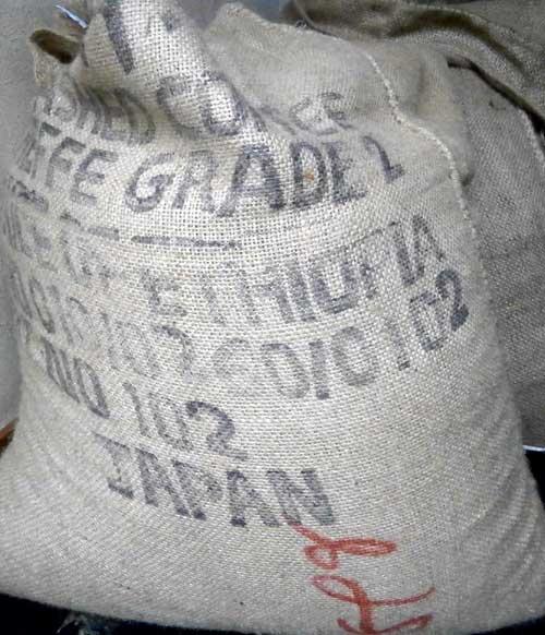 コーヒー生豆エチオピア