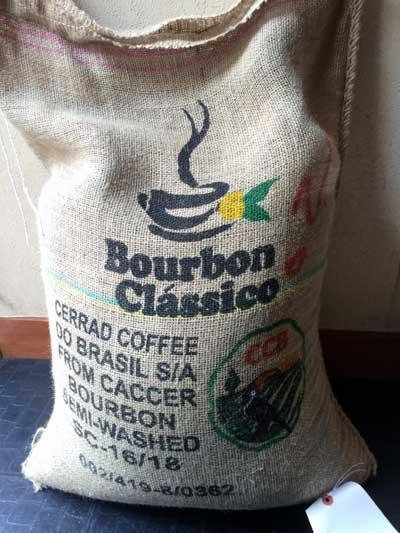 コーヒー生豆セラードアマレロ