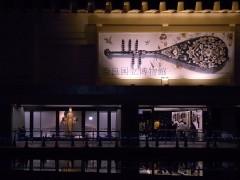 夜の正倉院