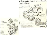 仏字新聞風の包装紙
