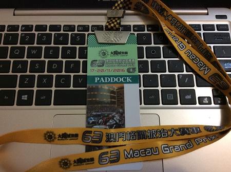 paddock pass 2016