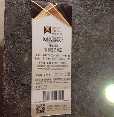the house of magic macau
