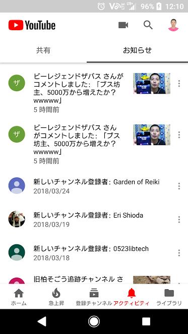 youtube macau