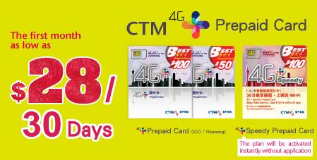 Prepaid Card ctm macau