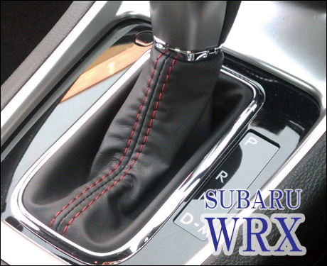 スバルWRXシフトブーツ