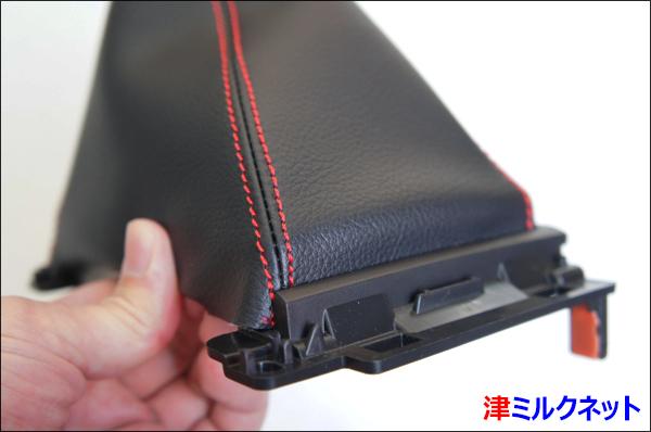 S660赤ステッチシフトブーツ