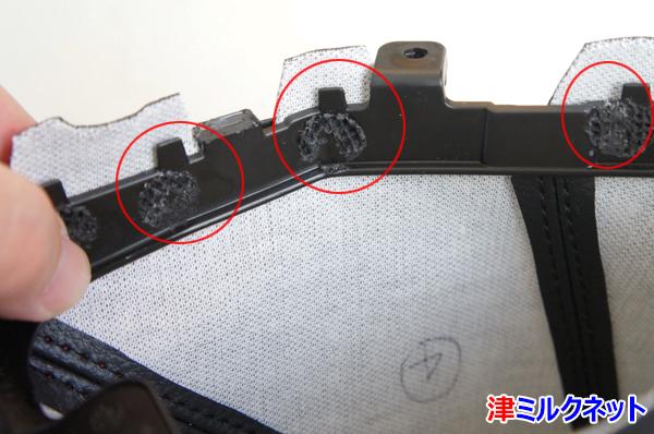 S660シフトブーツ取付部