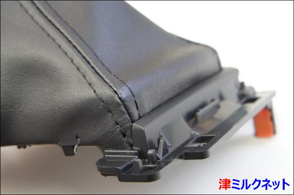 S660純正ステッチ