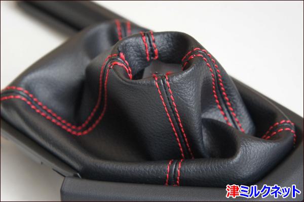 S660シフトブーツ取付けイメージ画像